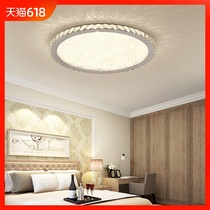 Bedroom crystal lamp simple modern atmosphere warm romantic round Nordic network red stainless steel LED Ceiling Lamp