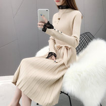 Long skirt with overcoat 2019 new spring Lace collar foreign gas dress very fairy knitted bottom skirt