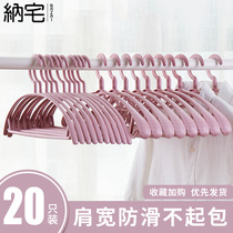 Multi-functional simple cool hanger dormitory with hook artifact student clothing store special storage rack home Incognito hanger
