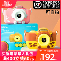 Childrens camera digital camera can take pictures video mini baby birthday gift female student toys small DSLR