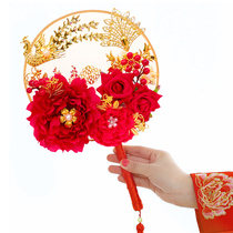 Si ze Chinese wedding bride holding flowers show wo clothing fan antique photo wedding bride accessories fan