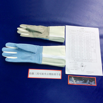 Professional chapter children fencing gloves foil epee epee adult CE certification can participate in the competition