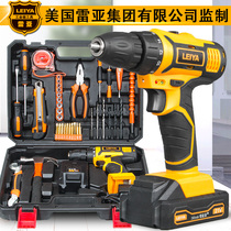 United States Leia 12V lithium drill 24V two-speed pistol drill rechargeable drill multi-functional home electric screwdriver
