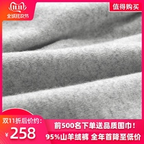 Autumn and winter pure cashmere pants men and women thickening warm pants leggings autumn pants woolen pants thin high waist slim