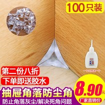 Transparent crystal corner dust angle dust wardrobe cabinet body drawer corner triangle plug dust God
