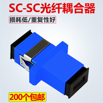 Fiber coupler SC-SC simplex fiber flange Fiber Optic Connector adapter Square turn Square Head Carrier Grade