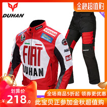 Duhan winter racing clothing motorcycle male riding clothes women off-road motorcycle clothing drop Knight motorcycle suit suit