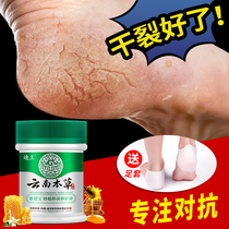 Hand and foot cracked heel cracked heel cracked crack crack crack cracking horse oil hand care non-healing repair cream