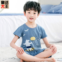 Summer childrens pajamas boys home service children air conditioning clothes boys cotton short-sleeved suit thin section baby summer