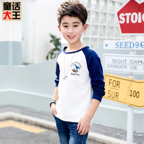 Childrens clothing boys 2019 new spring Cotton childrens shirt in the Big child compassionate shirt shirt long-sleeved T-shirt spring and autumn