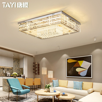 Crystal lamp rectangular living room lamp led Hall lamp ceiling lamp atmosphere master bedroom lamp lighting Crystal City