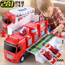 Multifunctional childrens toy car fire puzzle New Year gift little boy two three four five intelligence brain