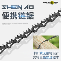 God mastiff outdoor chain saw portable wire saw hand saw Field survival wire saw unilateral tooth manual pull ring chain saw
