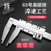 Su measures a large number of range cursor caliper 0-500mm 600mm one-way claw caliper 600MM cursor caliper 1000mm