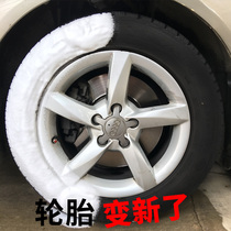 Good shun tire foam brightener car strong self-cleaning anti-dog urine free wash concentrated wax cleaning protective agent