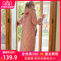 Nightgown women autumn and winter three-layer padded thick pajamas coral fleece nightgown cute warm long section bathrobe hooded