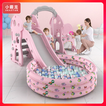 Small dragon indoor children swing small baby slide slide multi-functional children kindergarten home combination Toys