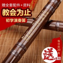 Sound instrument refining professional playing bitter bamboo flute beginner adult zero basis F tone children high-grade horizontal flute G tone