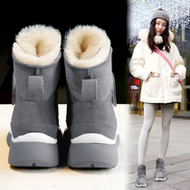 Short sleeve snow boots female 2019 new fashion thick warm fur one cotton shoes winter thick bottom sports boots