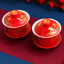 Wedding Bowl Cup chopsticks set new toast Cup wedding Chinese ceramic bowl creative wedding supplies