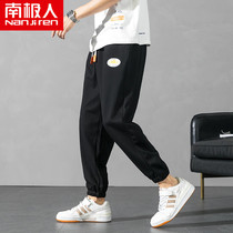 Antarctic pants mens autumn 2020 new Korean version of the trend sports pants boys casual trousers loose tide brand.
