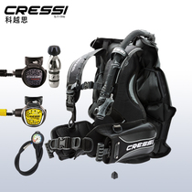 Italy CRESSI PATROL scuba diving suit diving equipment BCD back Flight breathing