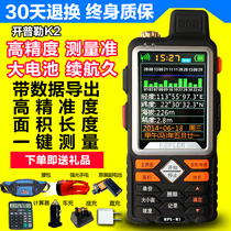 Kepler K2 GPS MU meter high-precision land area measuring instrument Harvester acres amount field car