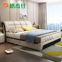 GE Jie Shi leather bed multi-function bed double bed 1 8 M 1 5 master bedroom small size tatami bed modern simple