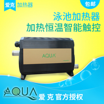 AQUA pool spa hot spring thermostatic heater thermostatic heating equipment