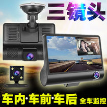 360-degree panoramic reversing image Steam dashcam dual lens with electronic dog all-in-one HD night vision