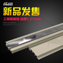 USD 4 32] Gold magnesium solid stitching buckle baseboard flat