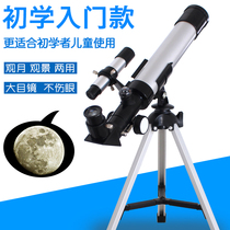 Beginners high magnification students telescope professional HD stars children space deep space stargazing Sky glasses