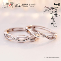 Cartier silver couple ring men and women a pair of rings Japan and South Korea niche design simple mosaic Swarovski zirconium