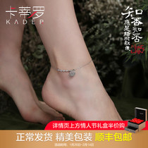Cauterou know whether sterling silver anklet Ms. 2019 new niche design retro style Natal Sensi foot chain