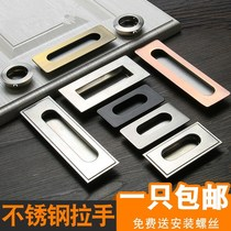 Hand sliding door multi-function door secretly pull hand hardware tool drawer cabinet home accessories antique cabinet small pull