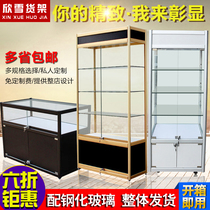 Xin snow glass display cabinet jewelry cosmetics showcase container display cabinet shelf product cabinet sample display