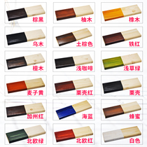 Color paste wood oil wood wax oil color paste oily general color paste wood wax oil rub color treasure color wood paint tung oil color paste