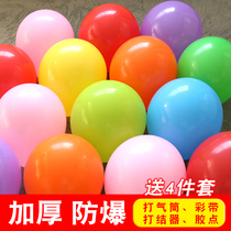 Thickened color balloon 100 installed creatively push the industry balloon children explosion-proof cartoon scene layout decoration