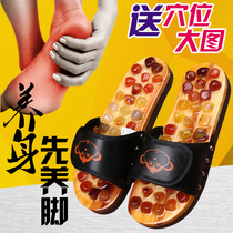 Acupressure plate foot massage pad home Super-pain version of the Pebble slippers small bamboo shoots bamboo shoots acupuncture feet toe plate