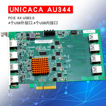 AU344 PCIe x4 USB3 0 4 internal USB interface (not available both inside and outside)