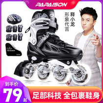 Roller skates adult roller skates adult complete outfit beginners male and female college students professional inline skating children