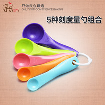 Find music baking kitchen tools with scale measuring spoon spoon spoon spoon spoon spoon spoon color 5 piece set