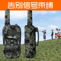 A pair of equipment] camping outdoor sports mountaineering handheld long distance screen radio multi-function military fans
