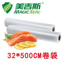 Meijisi 32x500CM vacuum storage bag packaging bag vacuum bag with grain bag vacuum food compression roll bag