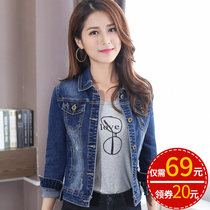 Denim jacket female 2019 slim new spring and autumn short paragraph students Korean version of the coat Female Network red early autumn tide ins