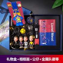 Football dolls hand-held Neymar around souvenir puppet jersey slot touting for birthday present for boys