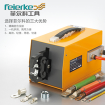Philco FEK-90L pneumatic pressure line clamp cold pressure clamp Electric type end terminal crimping machine crimping tool