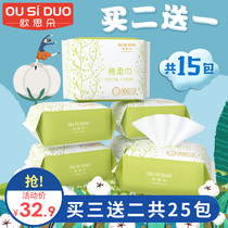 Ou si duo baby cotton soft towel baby soft tissue dedicated newborn cotton soft towel 100 pumping 5 packs dry and wet towel