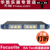 Focusrite ISA iTwo dual channel analog microphone amplifier studio speaker