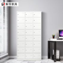 Twenty-four locker office school Iron 24 door Cabinet staff bathroom change storage lockers lockers